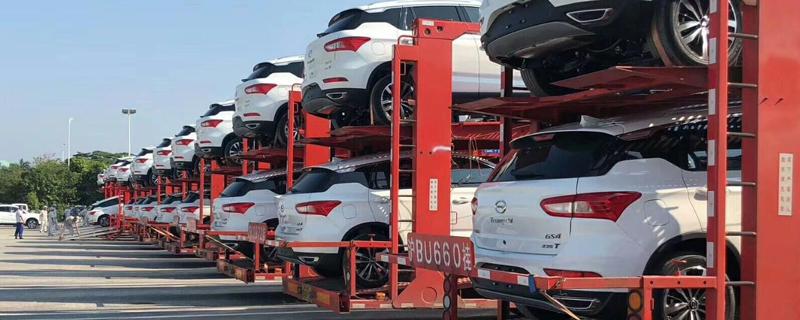 南京到昌都托运汽车多少钱 南京到昌都轿车托运价格查询